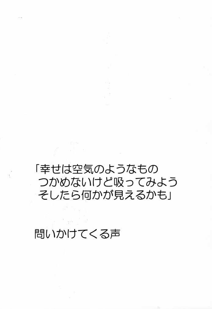 Cardcaptor Sakura CLANKE 31