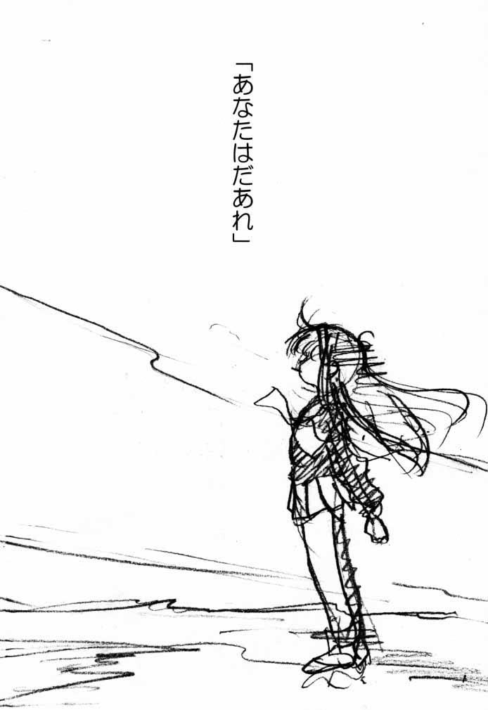 Cardcaptor Sakura CLANKE 32