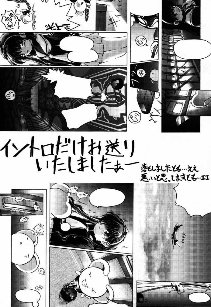 Cardcaptor Sakura CLANKE 38