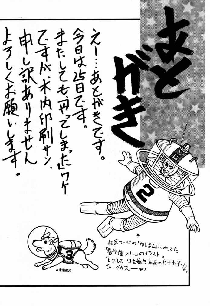 Cardcaptor Sakura CLANKE 40