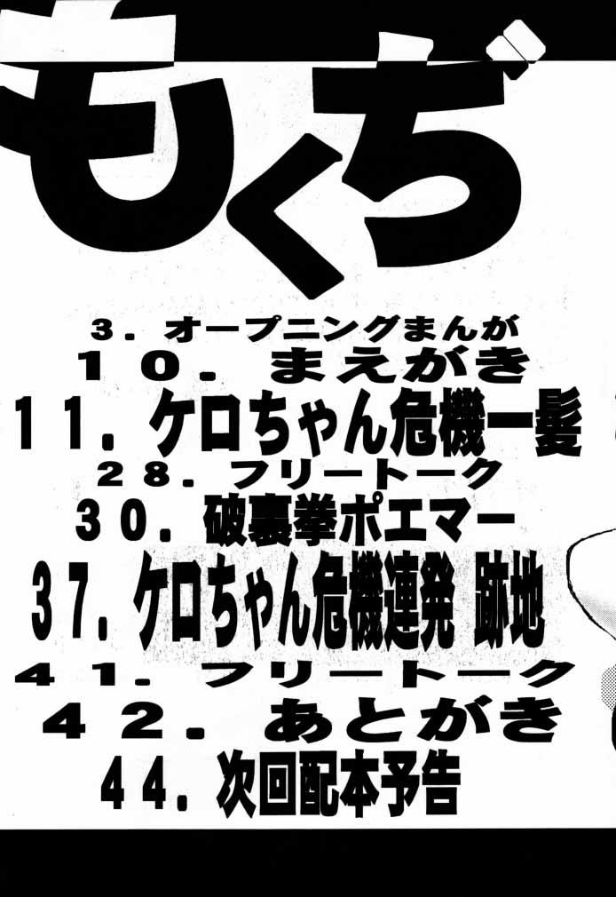 Cardcaptor Sakura CLANKE 7