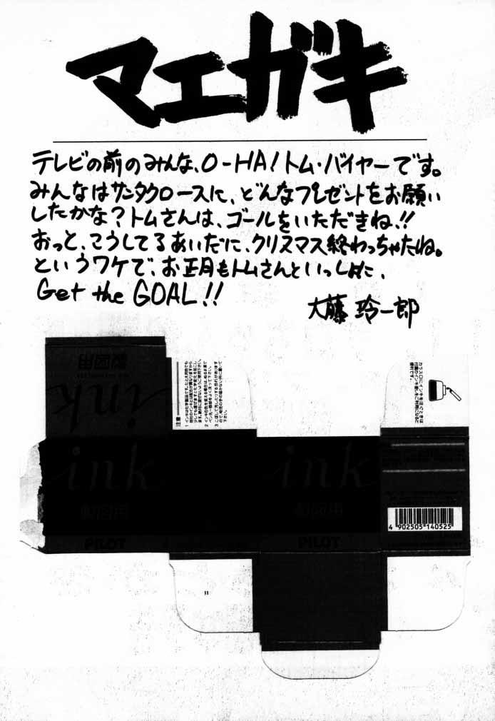 Cardcaptor Sakura CLANKE 8