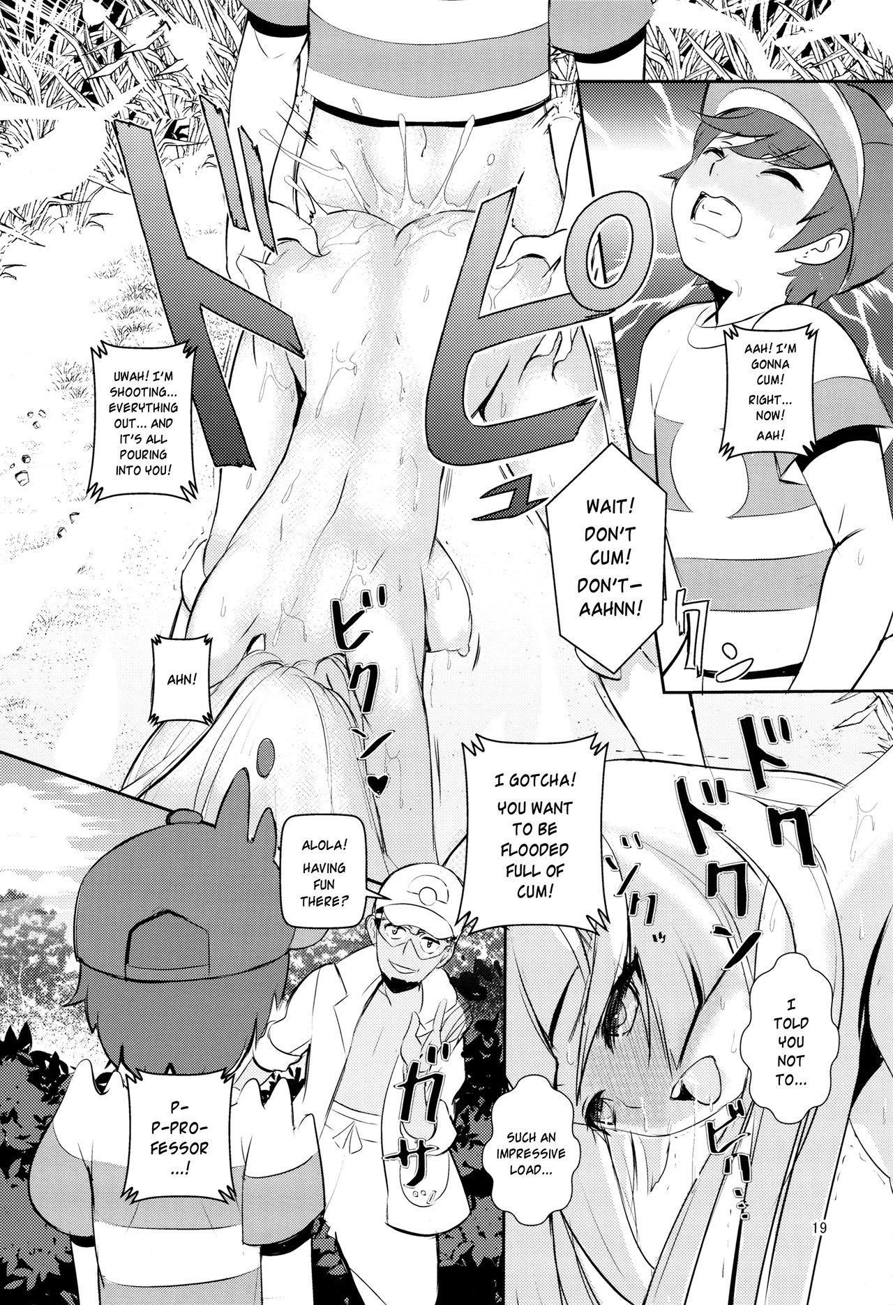 (C91) [Makoto☆Skip (Makoto Daikichi)] PUA LANI -Heavenly Flower-     PUA LANI ~Tengoku no Hana~ (Pokémon Sun and Moon) [English] [Risette] 17