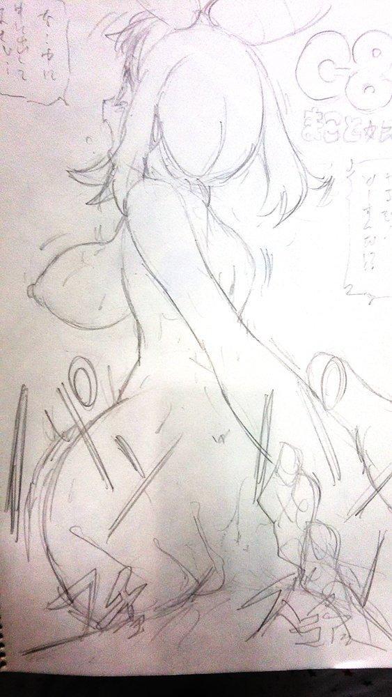 (C91) [Makoto☆Skip (Makoto Daikichi)] PUA LANI -Heavenly Flower-     PUA LANI ~Tengoku no Hana~ (Pokémon Sun and Moon) [English] [Risette] 22