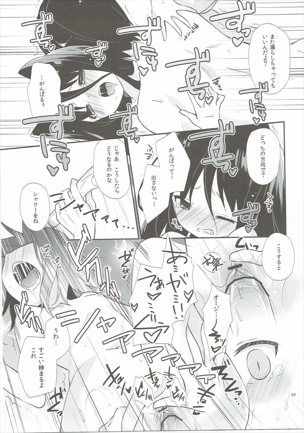 Michiru Chiruchiru, Chiru Michiru Plus 27