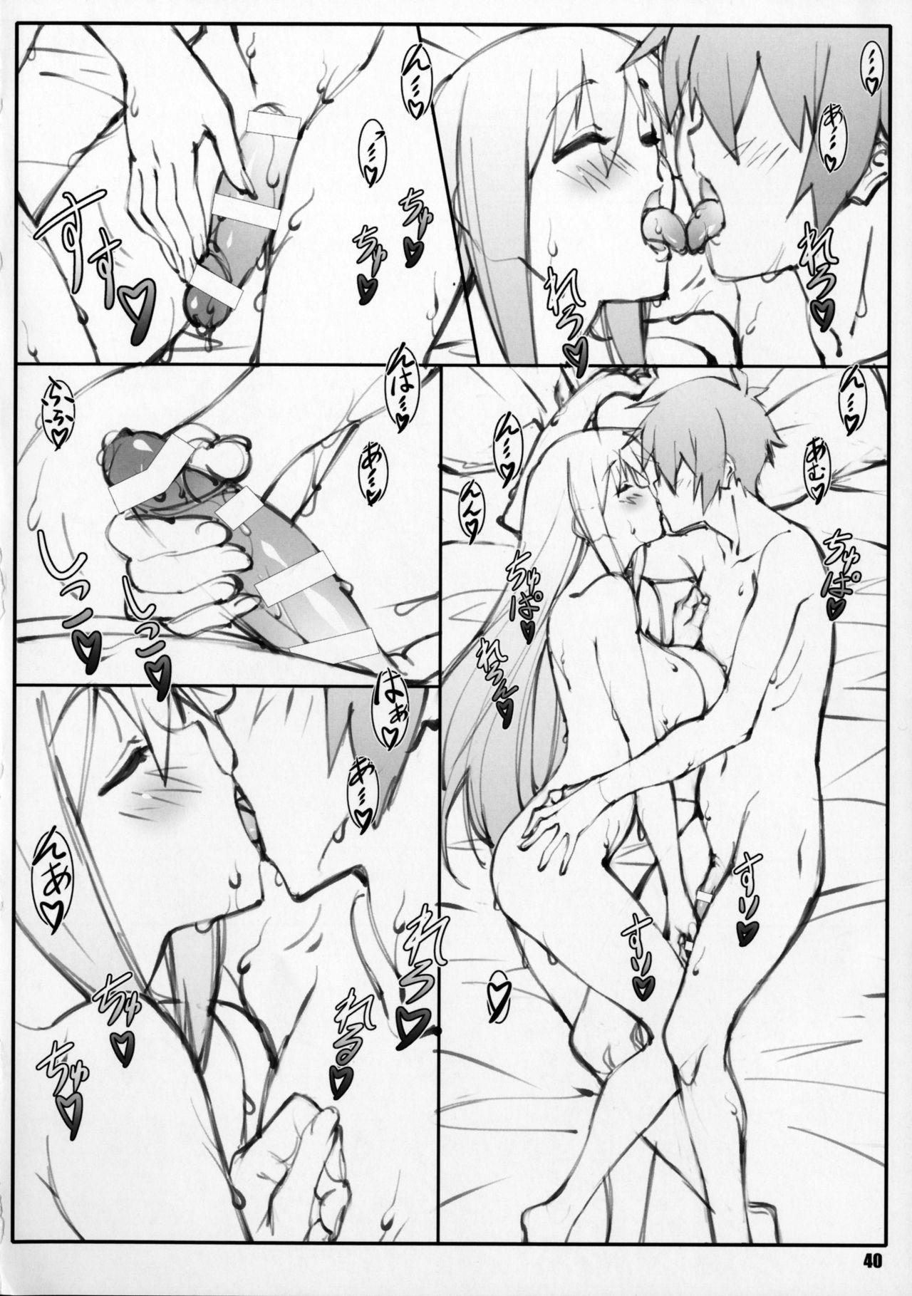 Noro Chizu Ⅲ 38