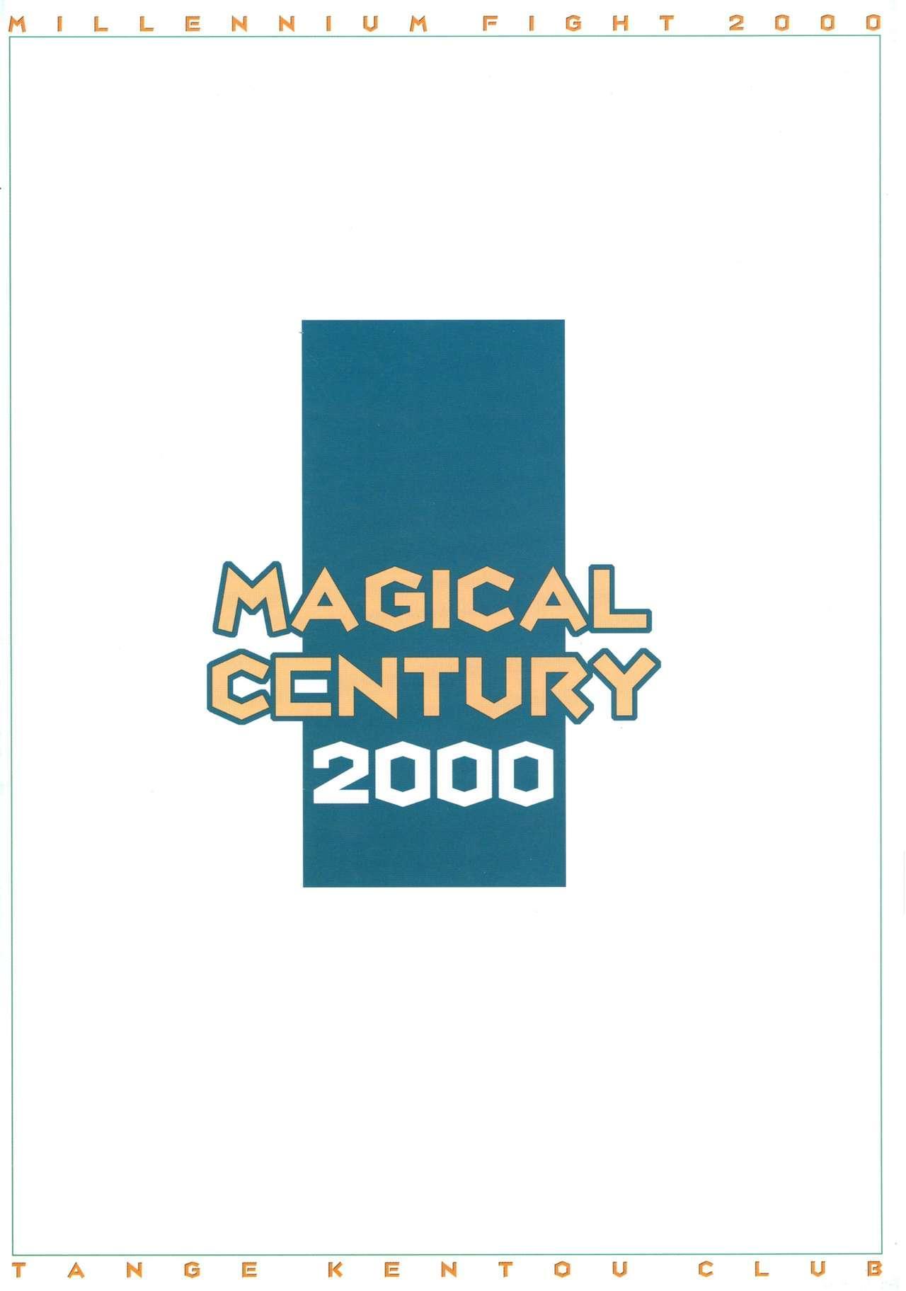 MAGICAL CENTURY 1