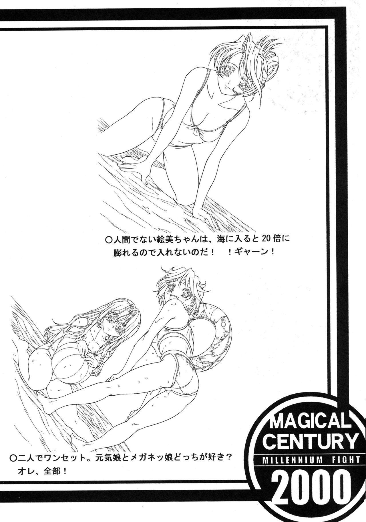 MAGICAL CENTURY 27