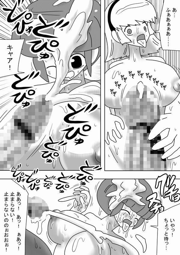 Futanari Mama Ga Jitsuno Musume Ni Dopyudopyu!! 14