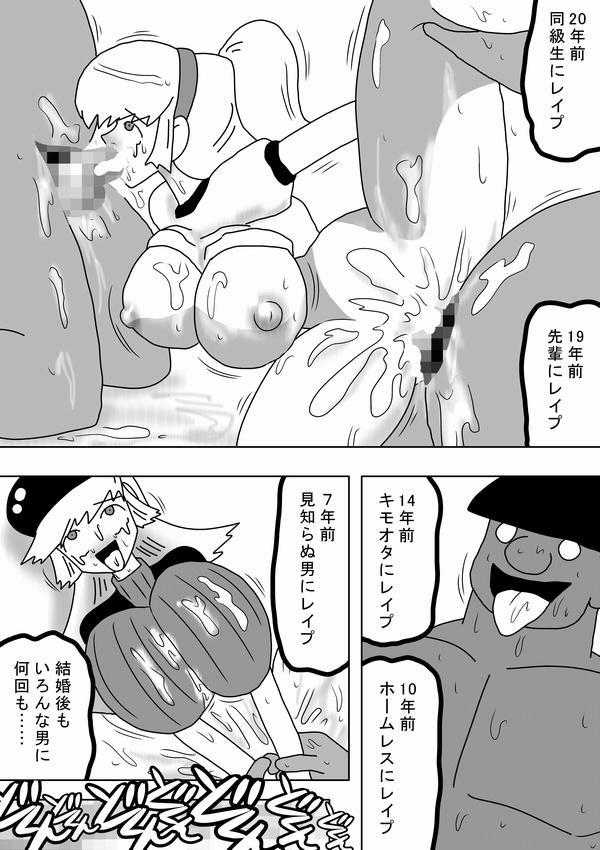 Futanari Mama Ga Jitsuno Musume Ni Dopyudopyu!! 17