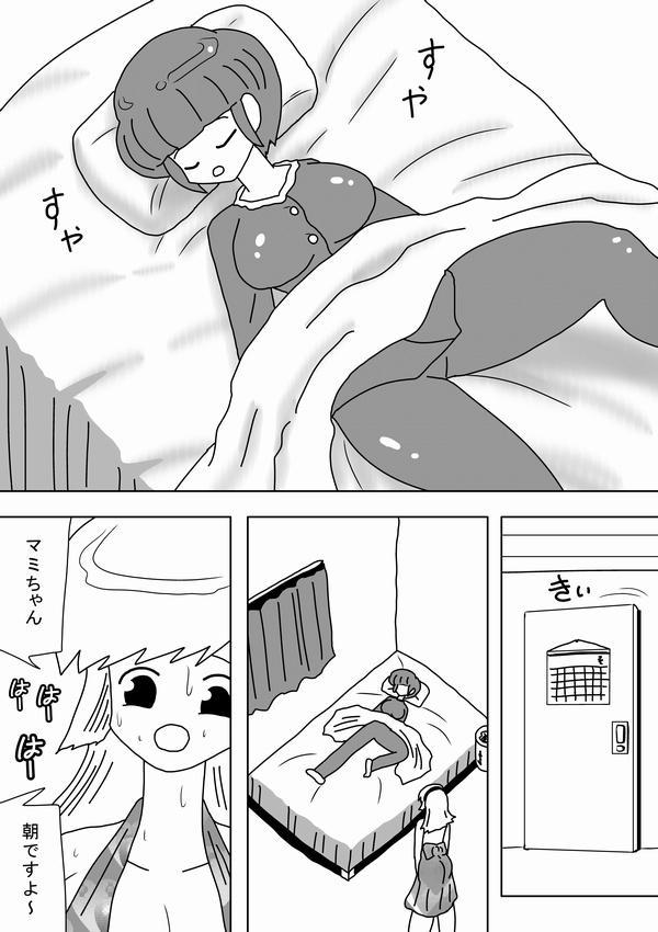 Futanari Mama Ga Jitsuno Musume Ni Dopyudopyu!! 3
