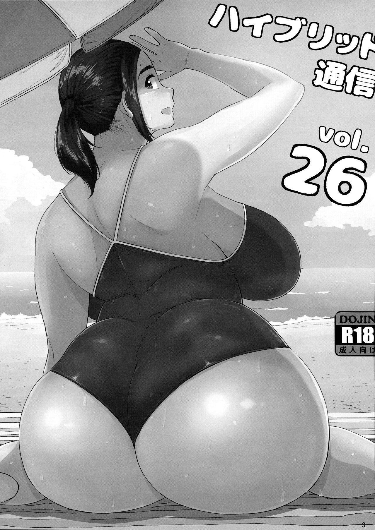 Hybrid Tsuushin Vol. 26 1