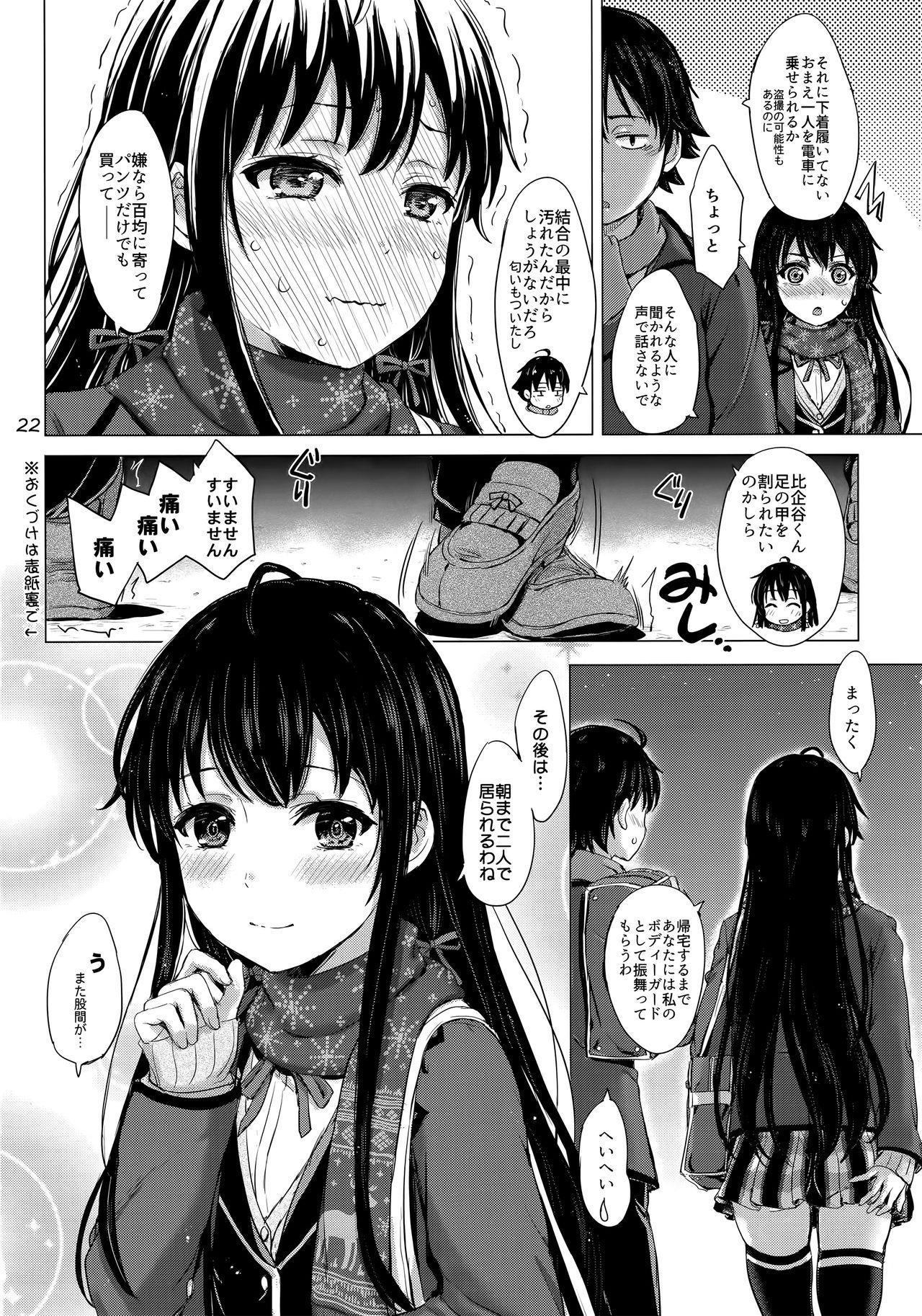 Yukinon Again. 24