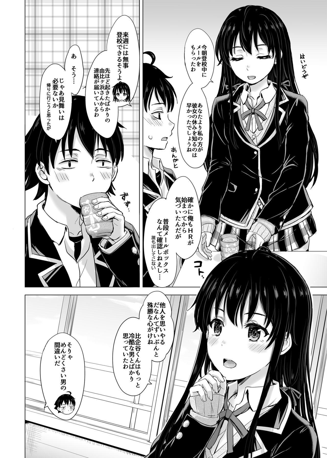 Yukinon Again. 2