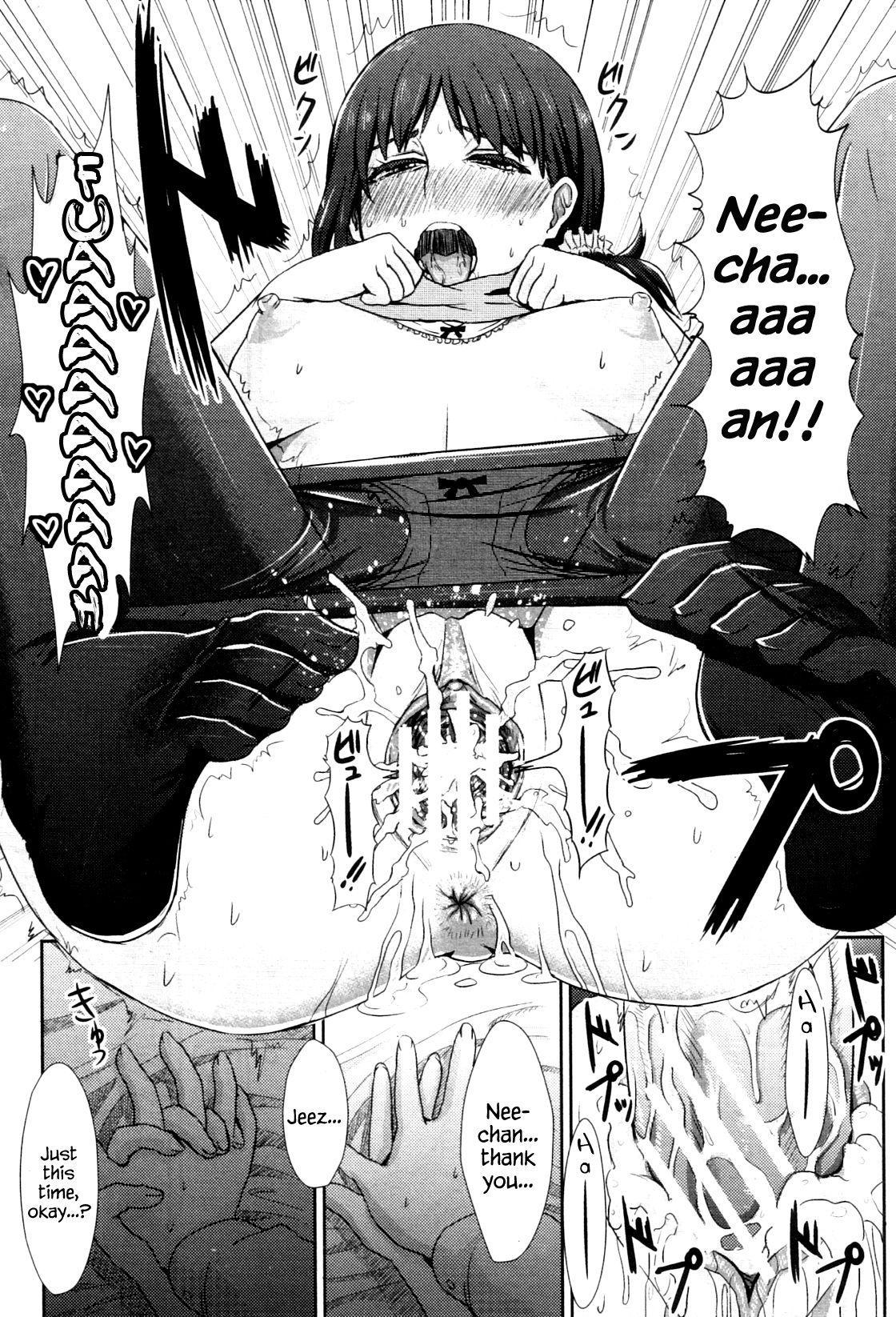 [Shinooka Homare] Onee-chan no Stocking | Onee-chan's Stockings (COMIC MILF 2012-07 Vol. 7) [English] [Hennojin] 27