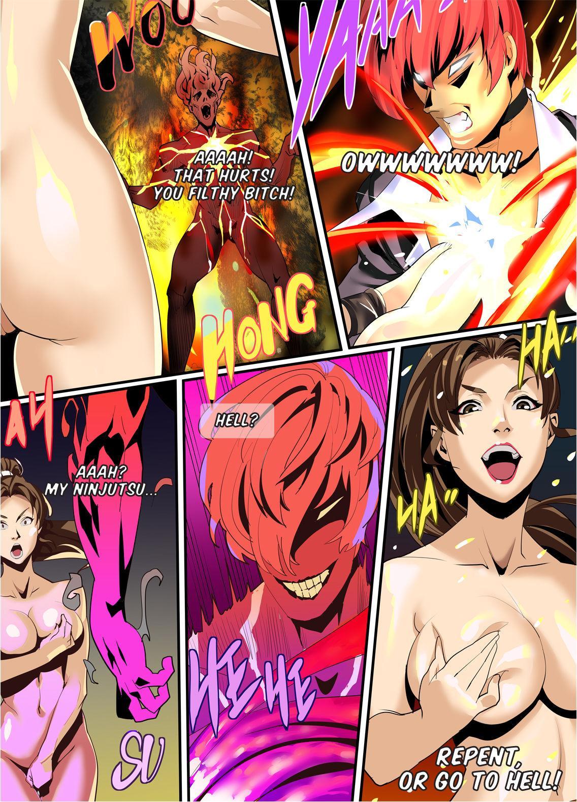 The Lust of Mai Shiranui 17