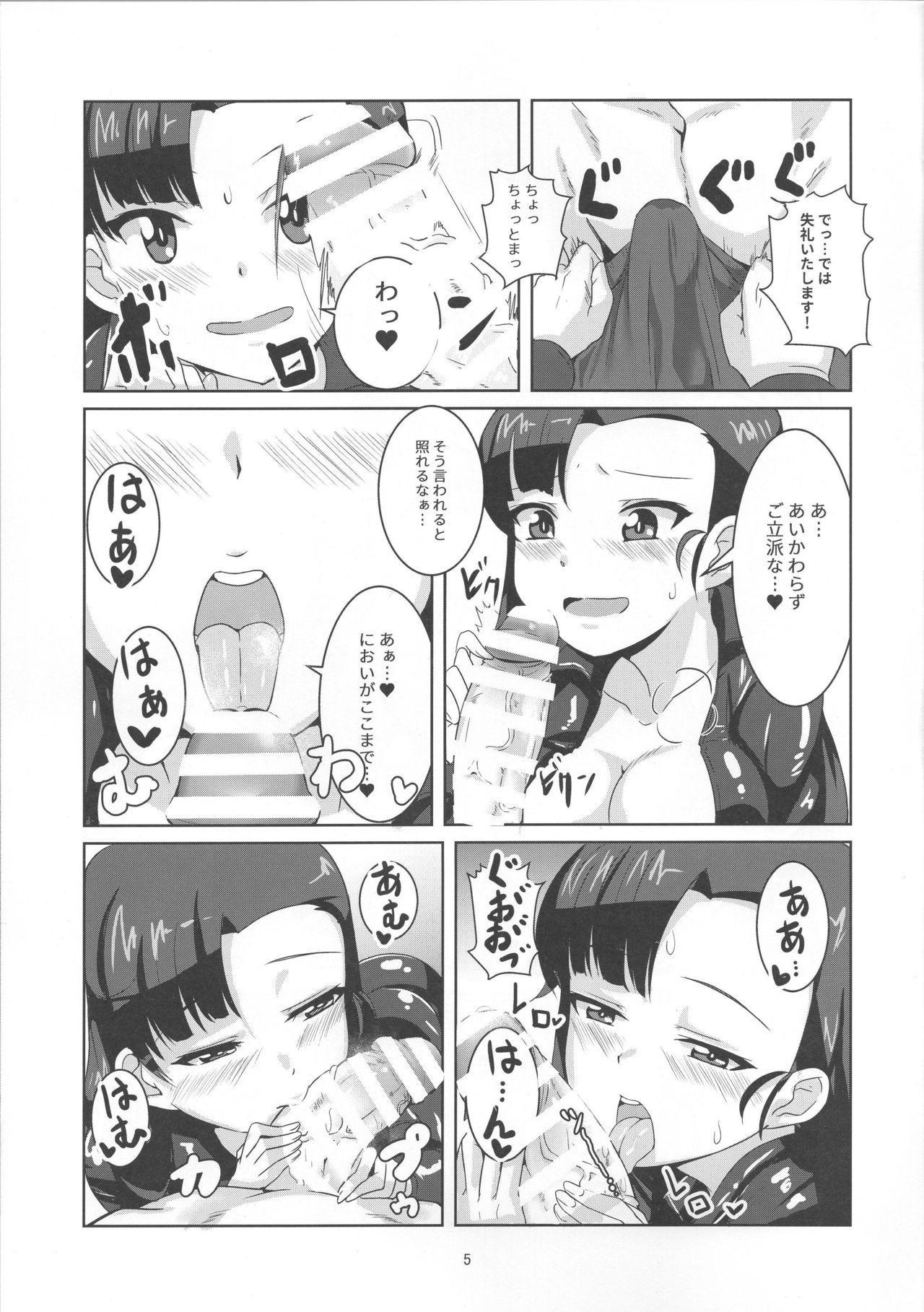 Kinuyo to 5