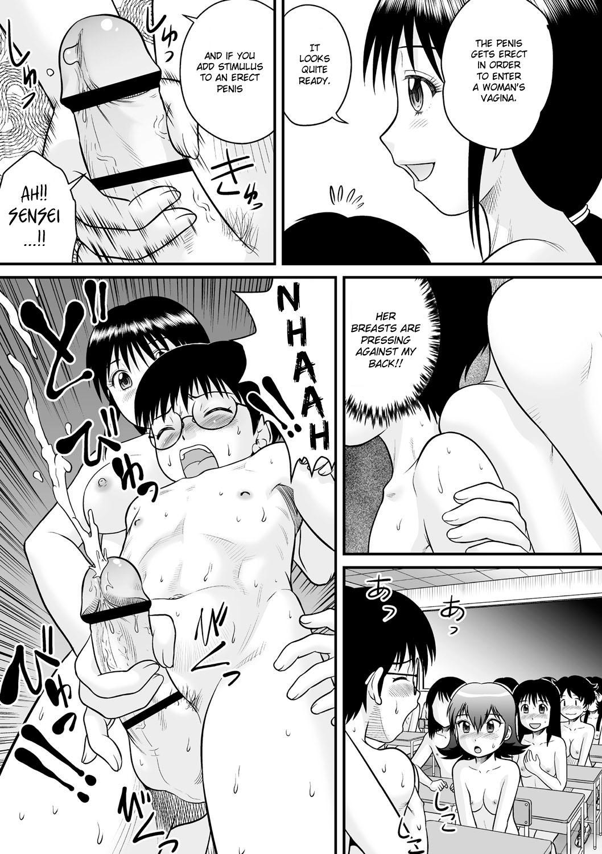 Tanoshii Hoken Taiiku   Happy Sex Education 4