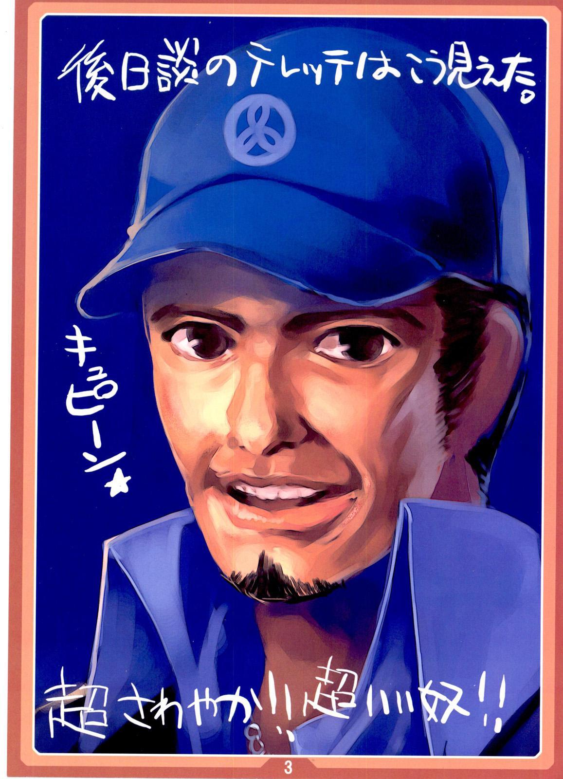 CyoCyo's illustration 02 2