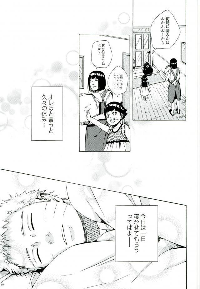 Sleepy Mama 2