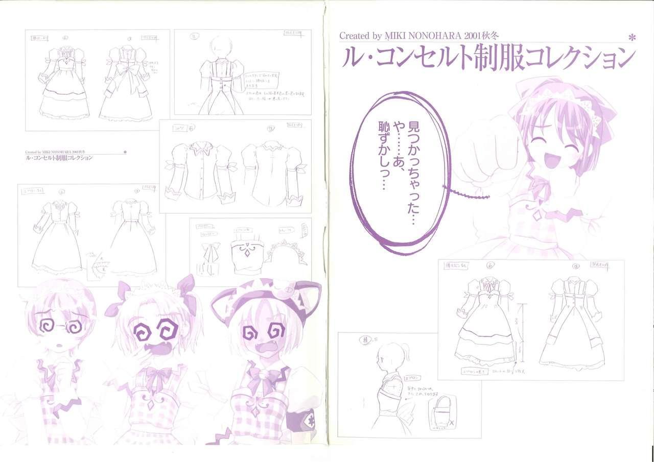 Little Monica Monogatar ArtWorks 1