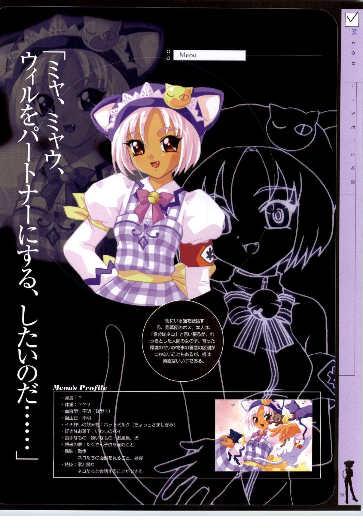 Little Monica Monogatar ArtWorks 48