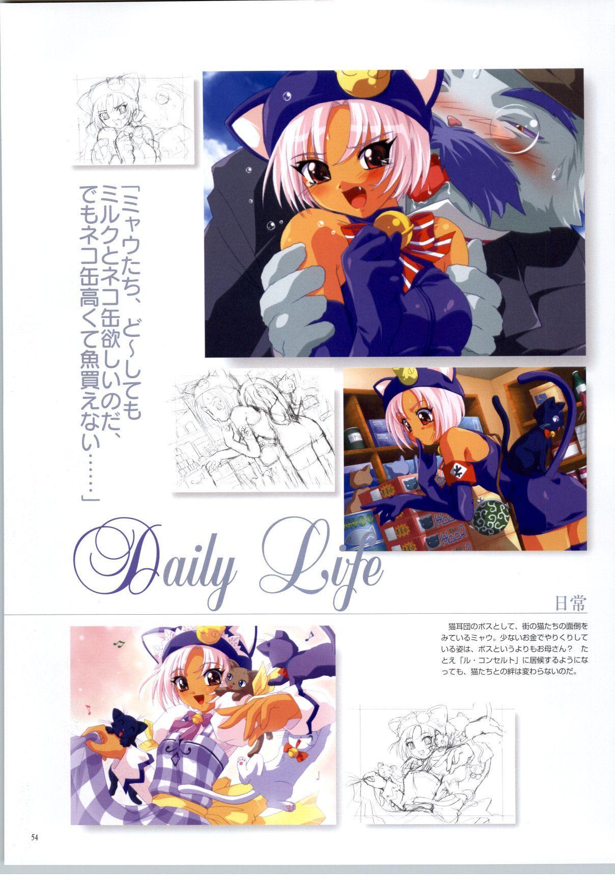 Little Monica Monogatar ArtWorks 49