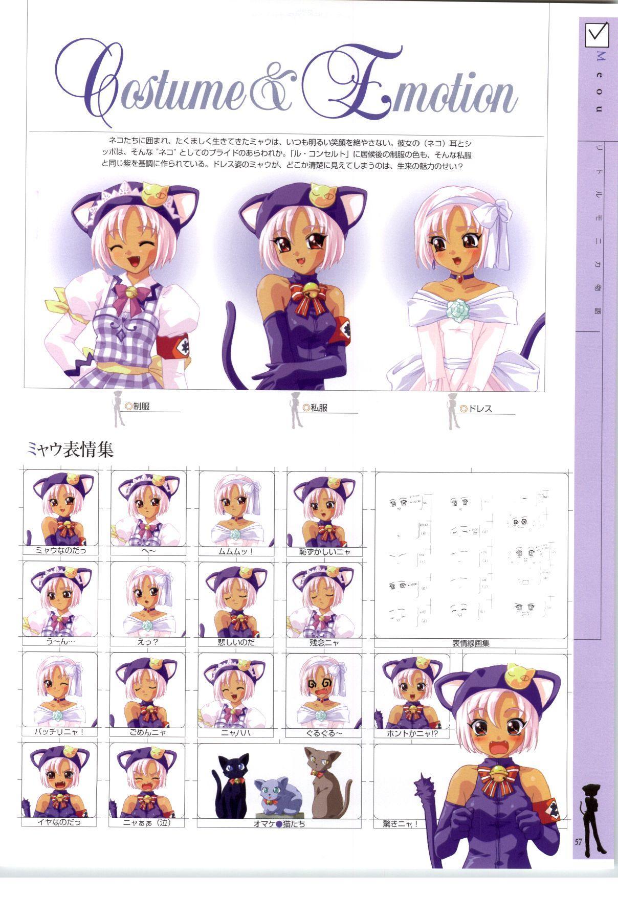 Little Monica Monogatar ArtWorks 52