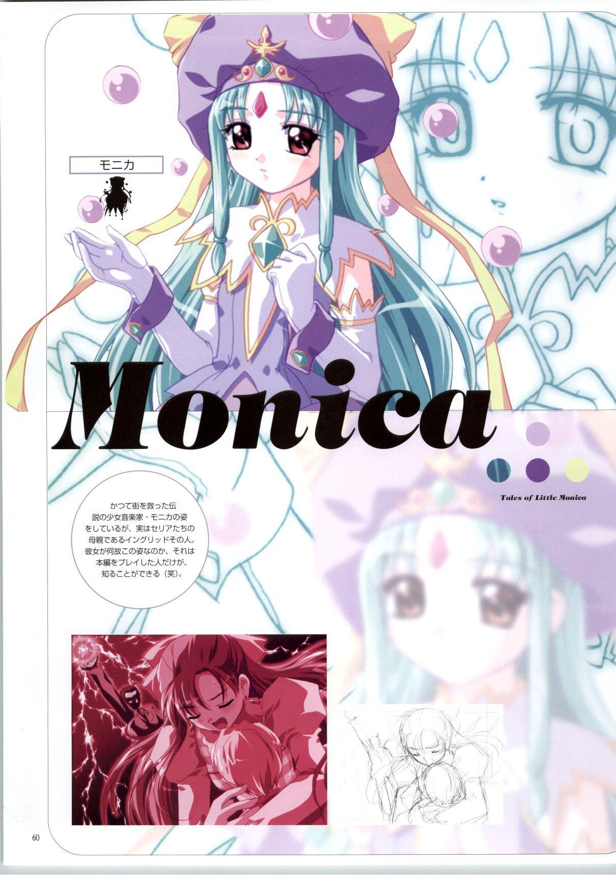 Little Monica Monogatar ArtWorks 55