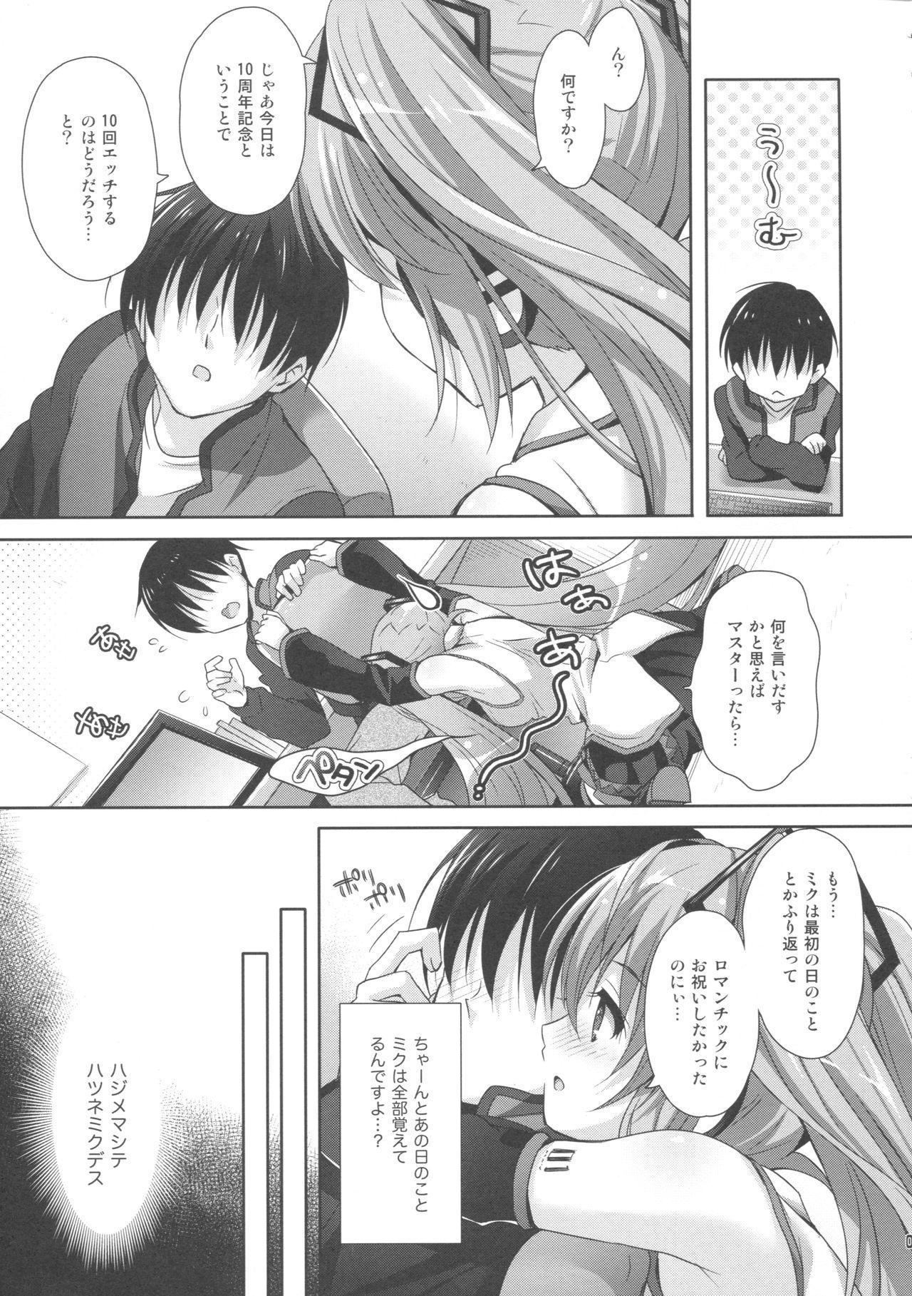 Miku-san ga 10 Shuunen ni Iroiro Omoidashi Tari Suru Ohanashi 4