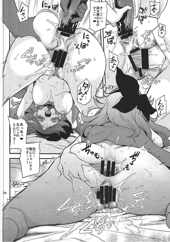 Teppeki no Shojo 22