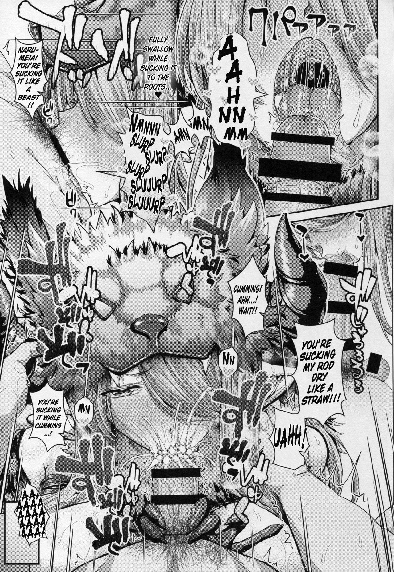 (C91) [Deastim (Unadon)] Nee Nee Danchou-chan Onee-san ni Nani Kite Hoshii? | Hey, Hey, Danchou-chan What Would You Want Onee-san to Wear? (Granblue Fantasy) [English] [obsoletezero] 16