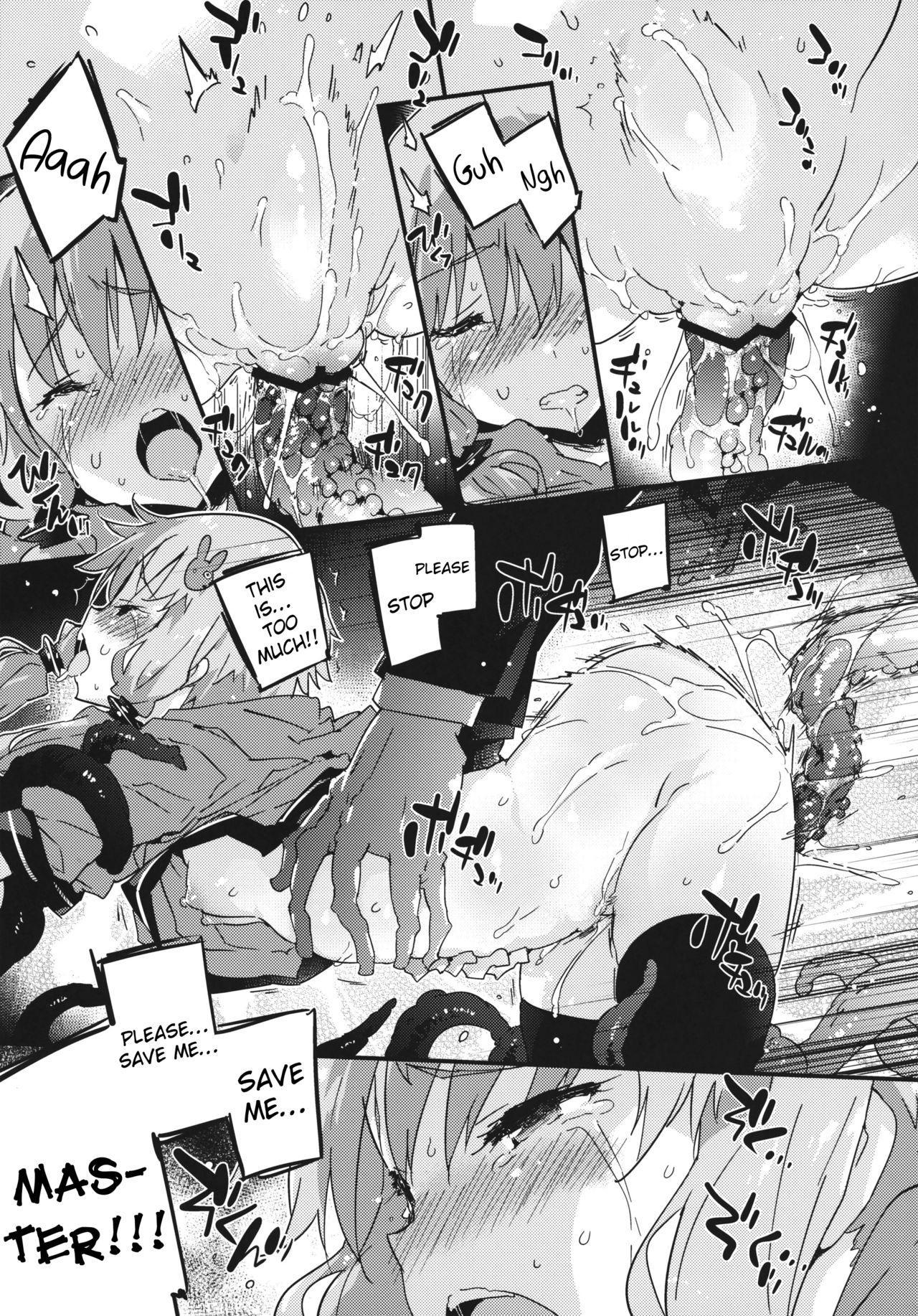 Horror Game Jikkyou Nante Mou Korigori desu 19