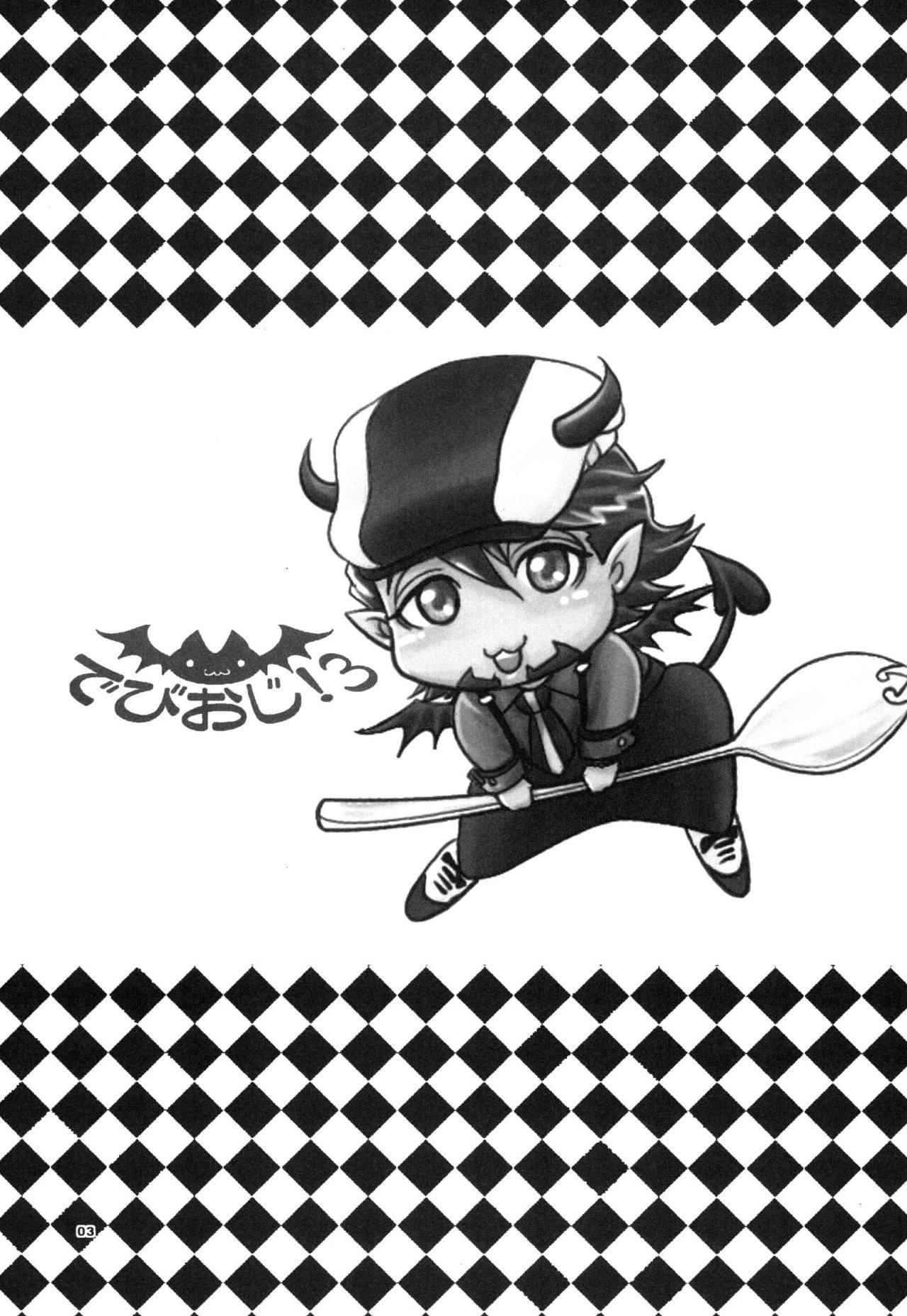 Devil Oji! 3 2