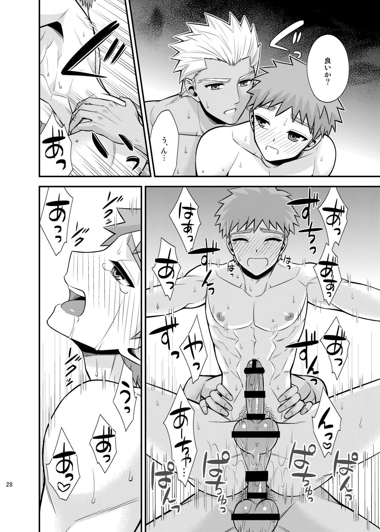 Satsui no Arika 29
