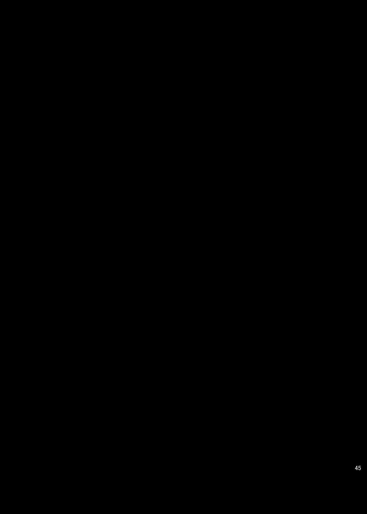 Satsui no Arika 46