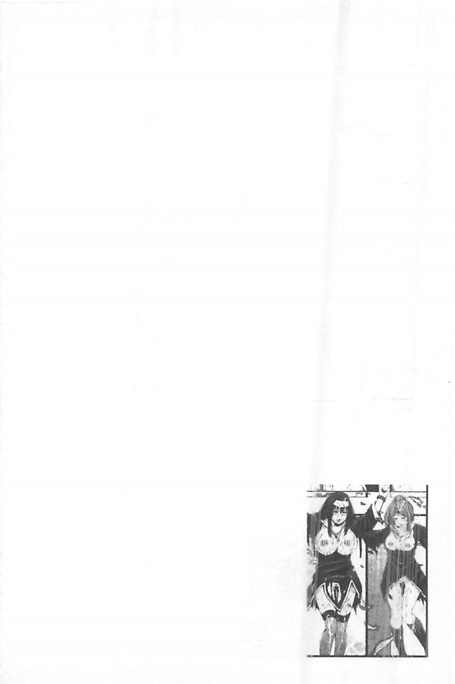 Goshujin-sama no Chichi Dorei 140