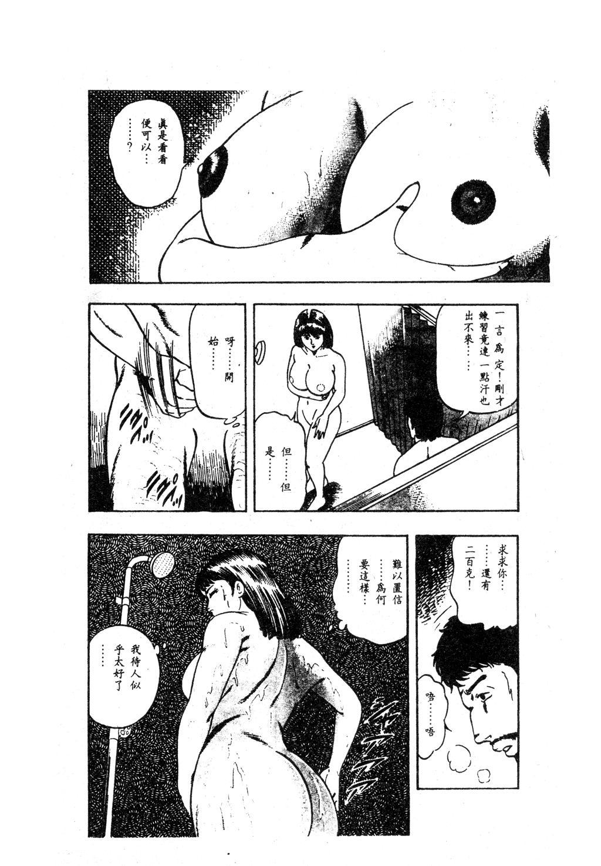 未知合輯 196