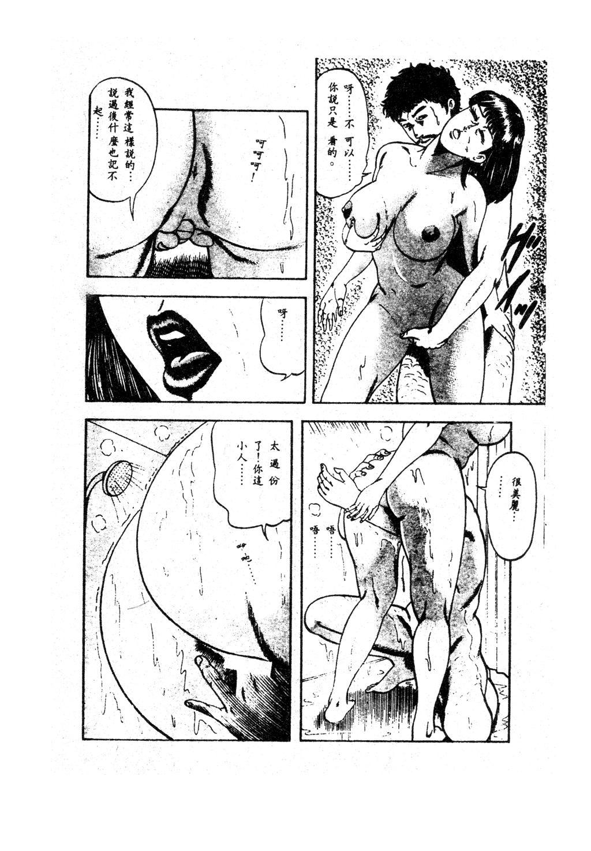 未知合輯 198
