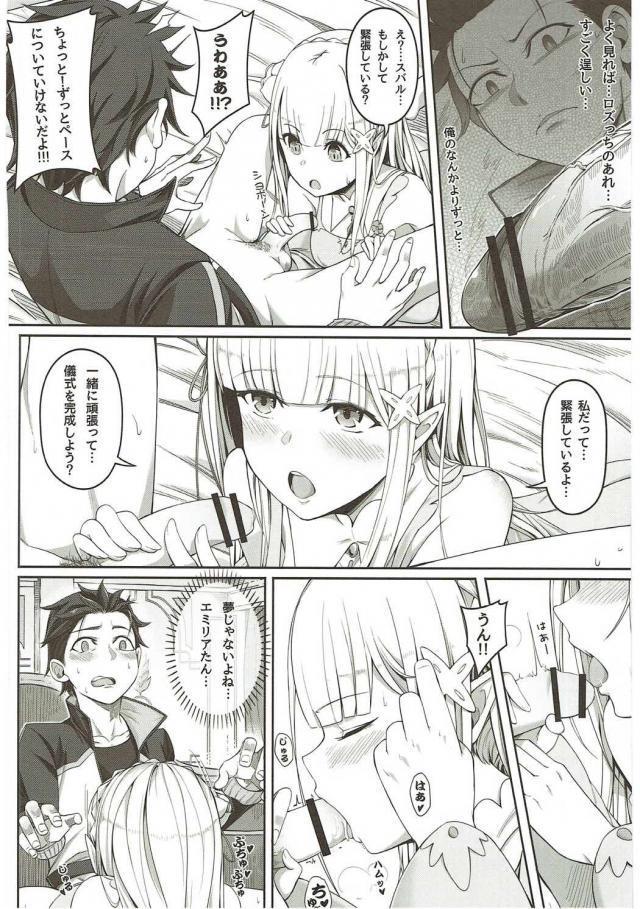Jishou Kishidou 10