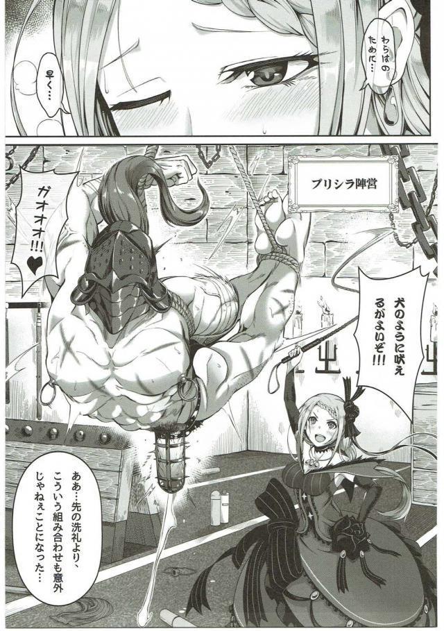 Jishou Kishidou 5
