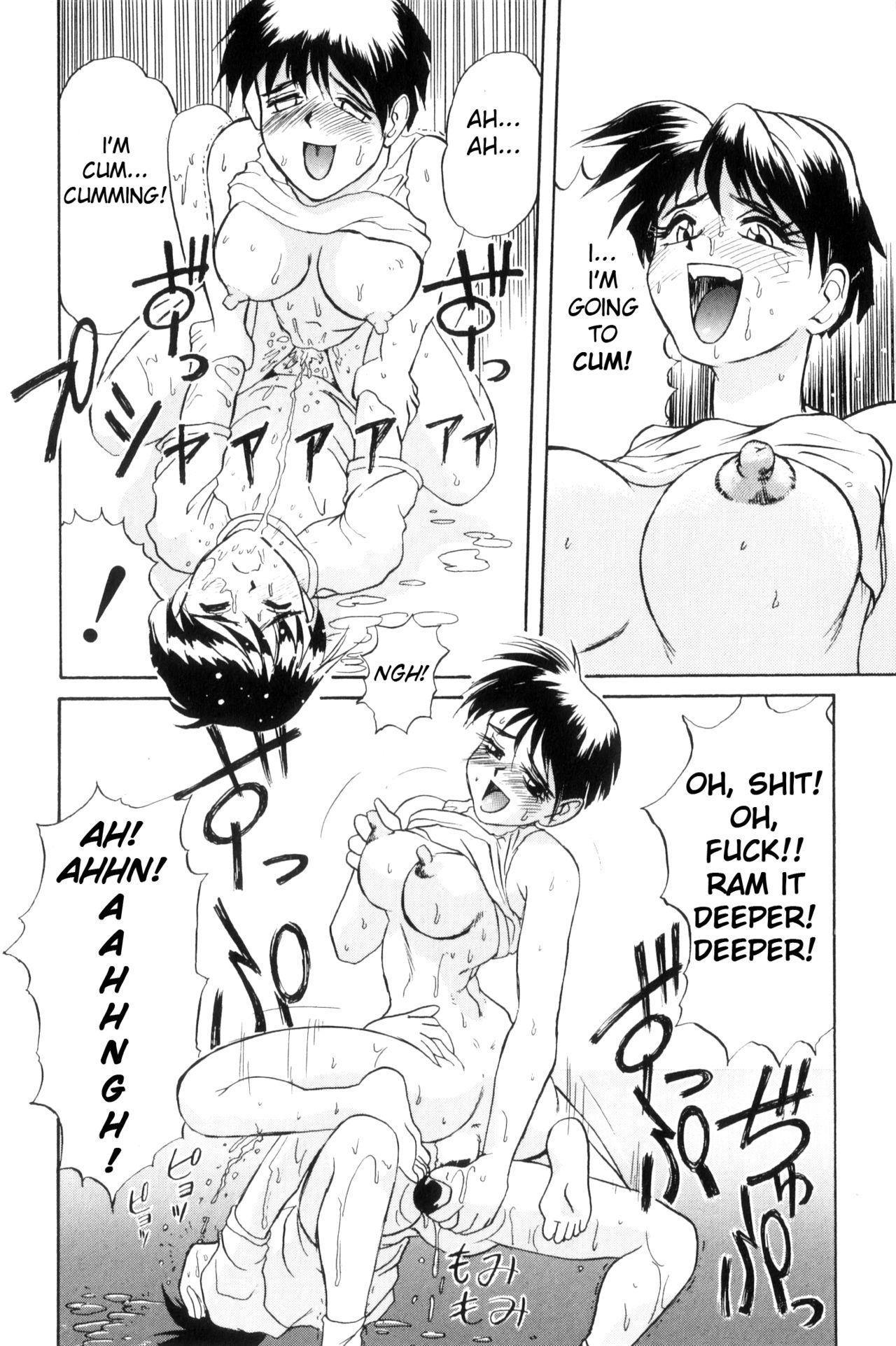 [NeWMeN] Secret Plot [Shinsouban] Ch. 1-6 [English] 101