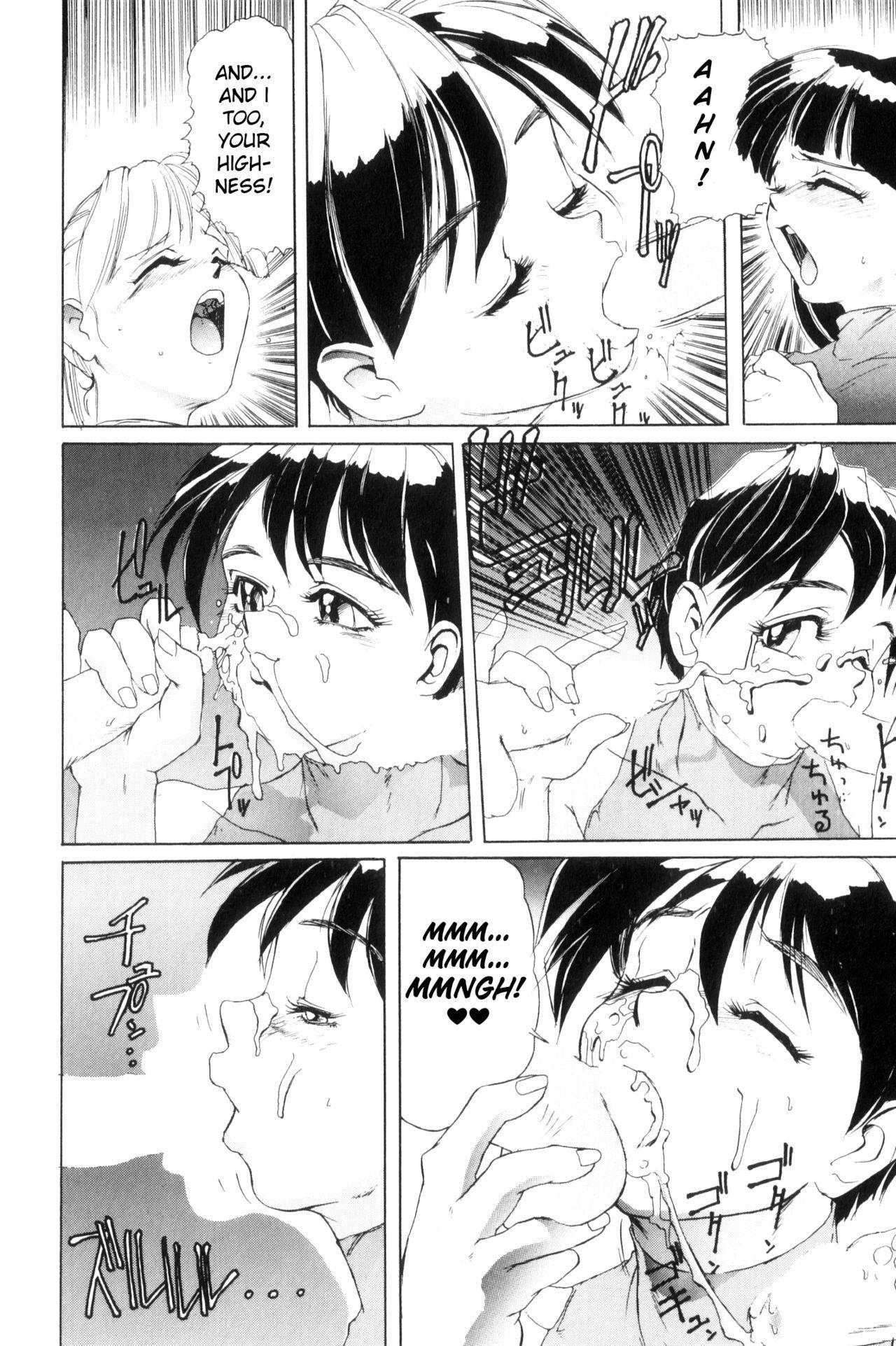 [NeWMeN] Secret Plot [Shinsouban] Ch. 1-6 [English] 126