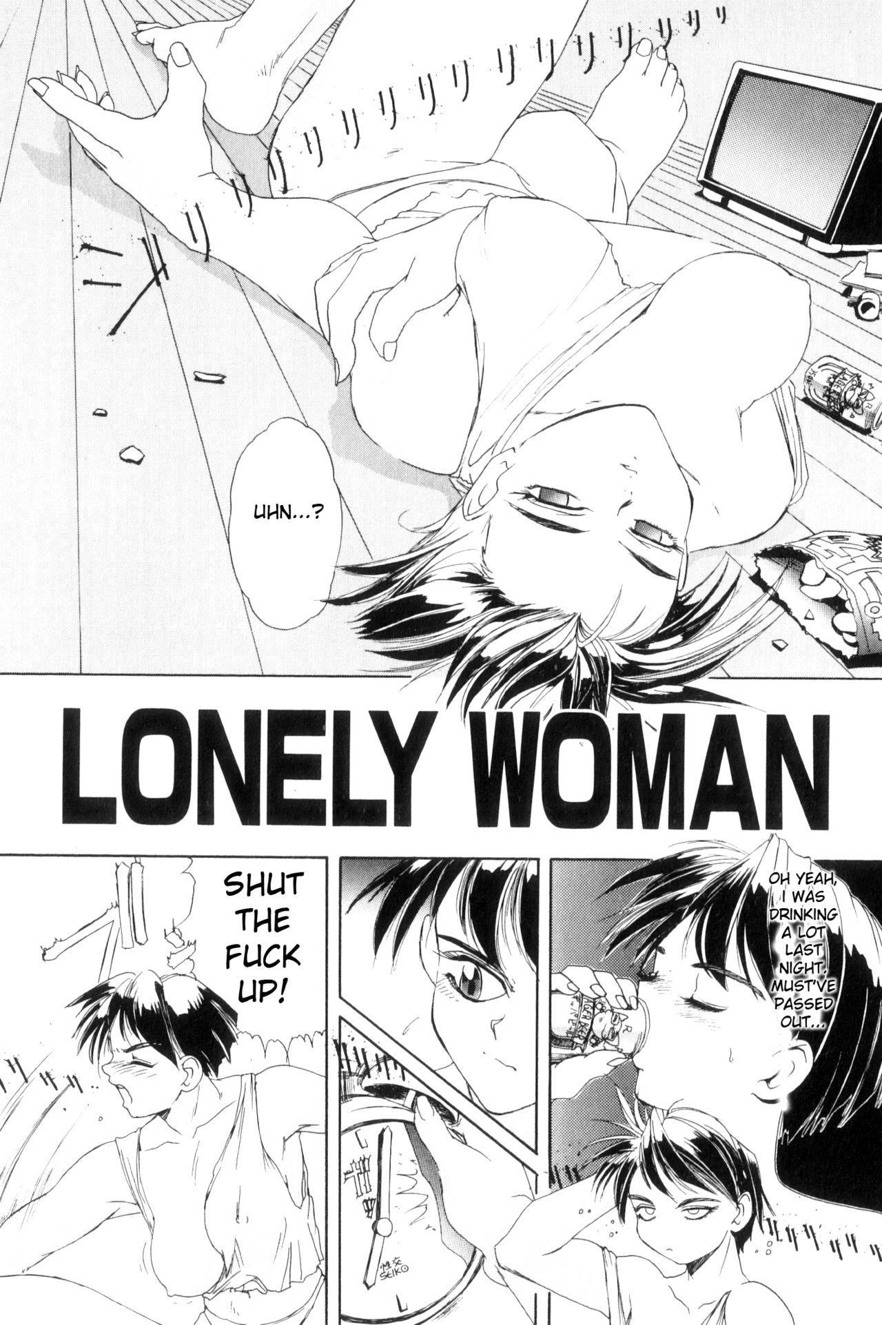 [NeWMeN] Secret Plot [Shinsouban] Ch. 1-6 [English] 130