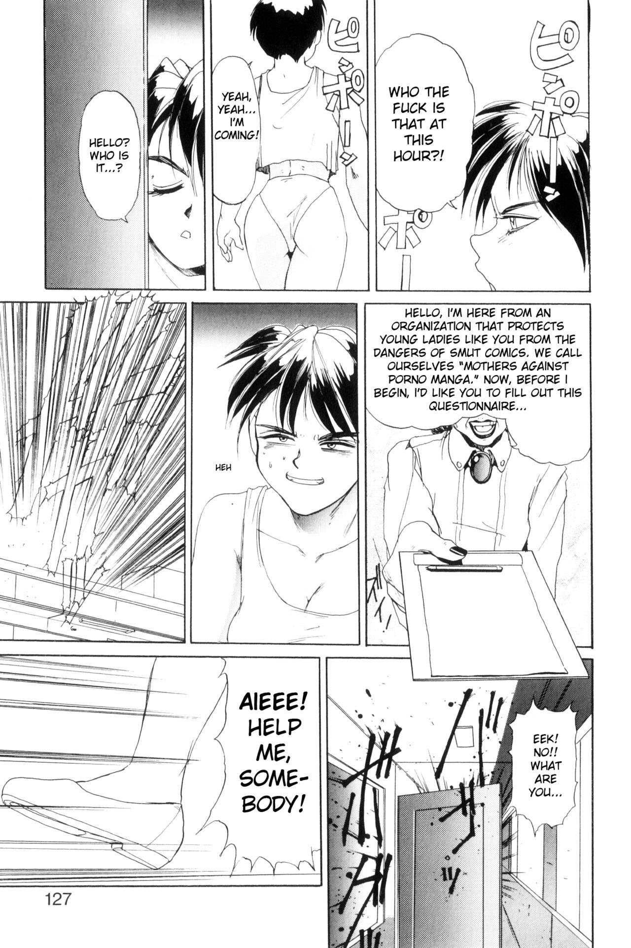 [NeWMeN] Secret Plot [Shinsouban] Ch. 1-6 [English] 133