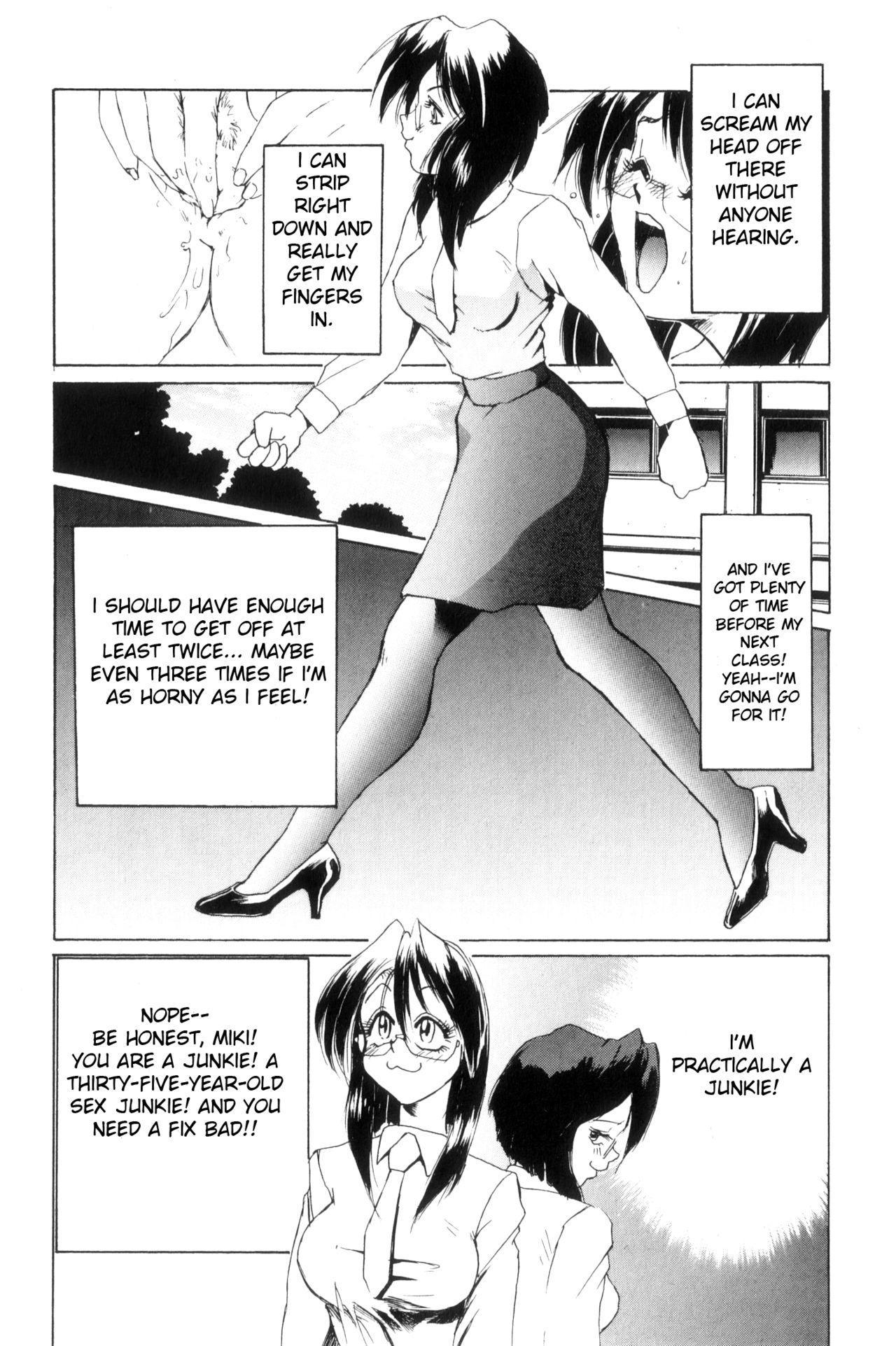 [NeWMeN] Secret Plot [Shinsouban] Ch. 1-6 [English] 25