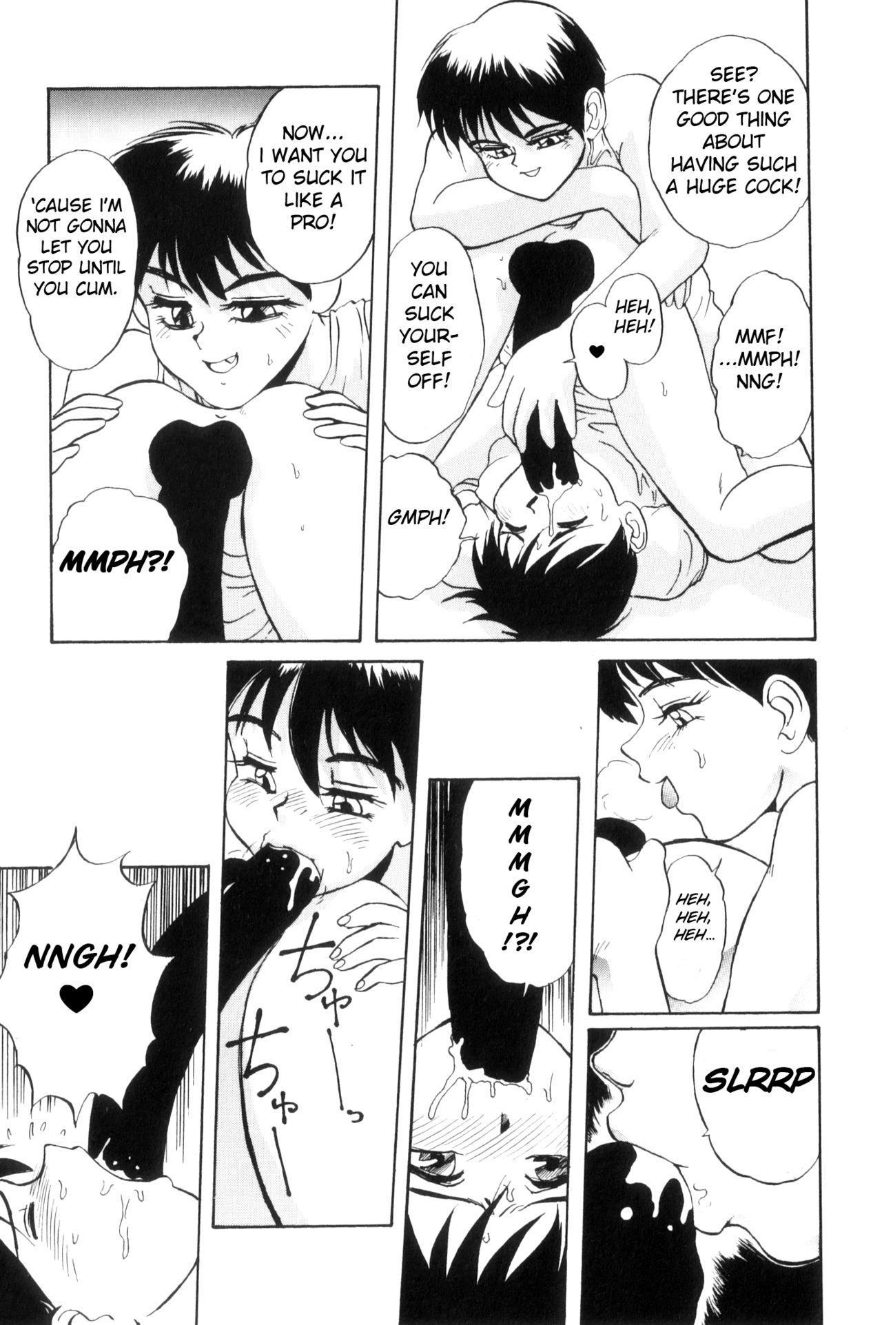[NeWMeN] Secret Plot [Shinsouban] Ch. 1-6 [English] 91