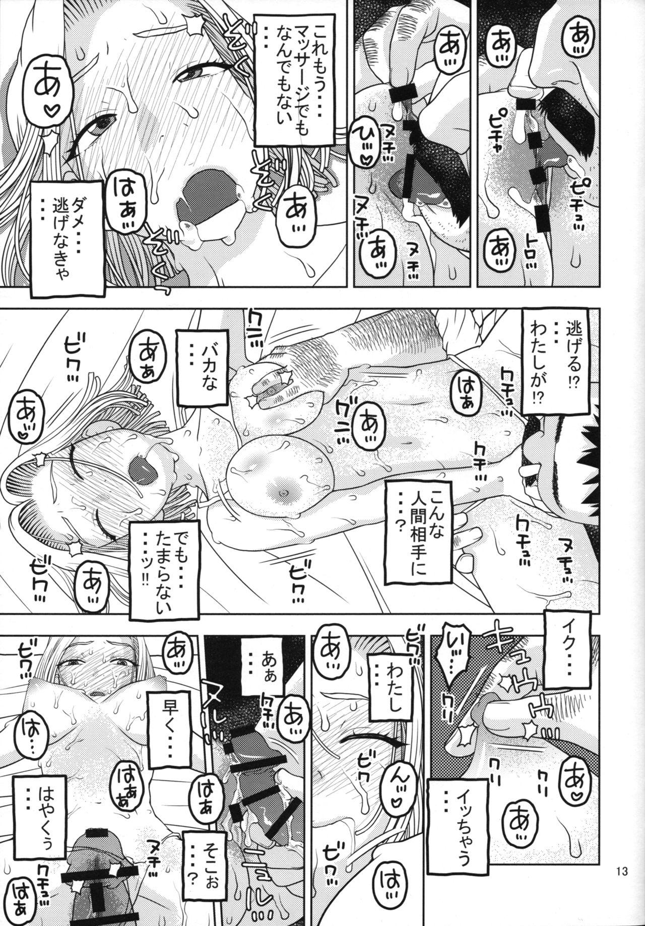 18-gou to Oil Massage de Seikou 11