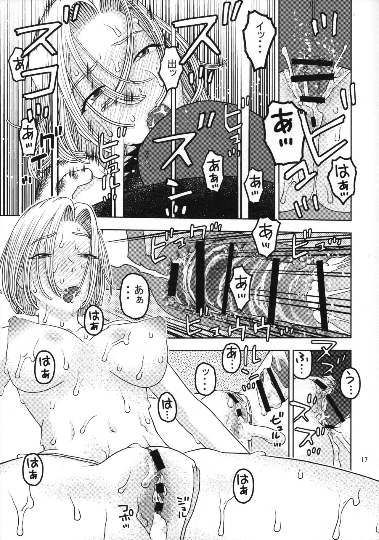 18-gou to Oil Massage de Seikou 15