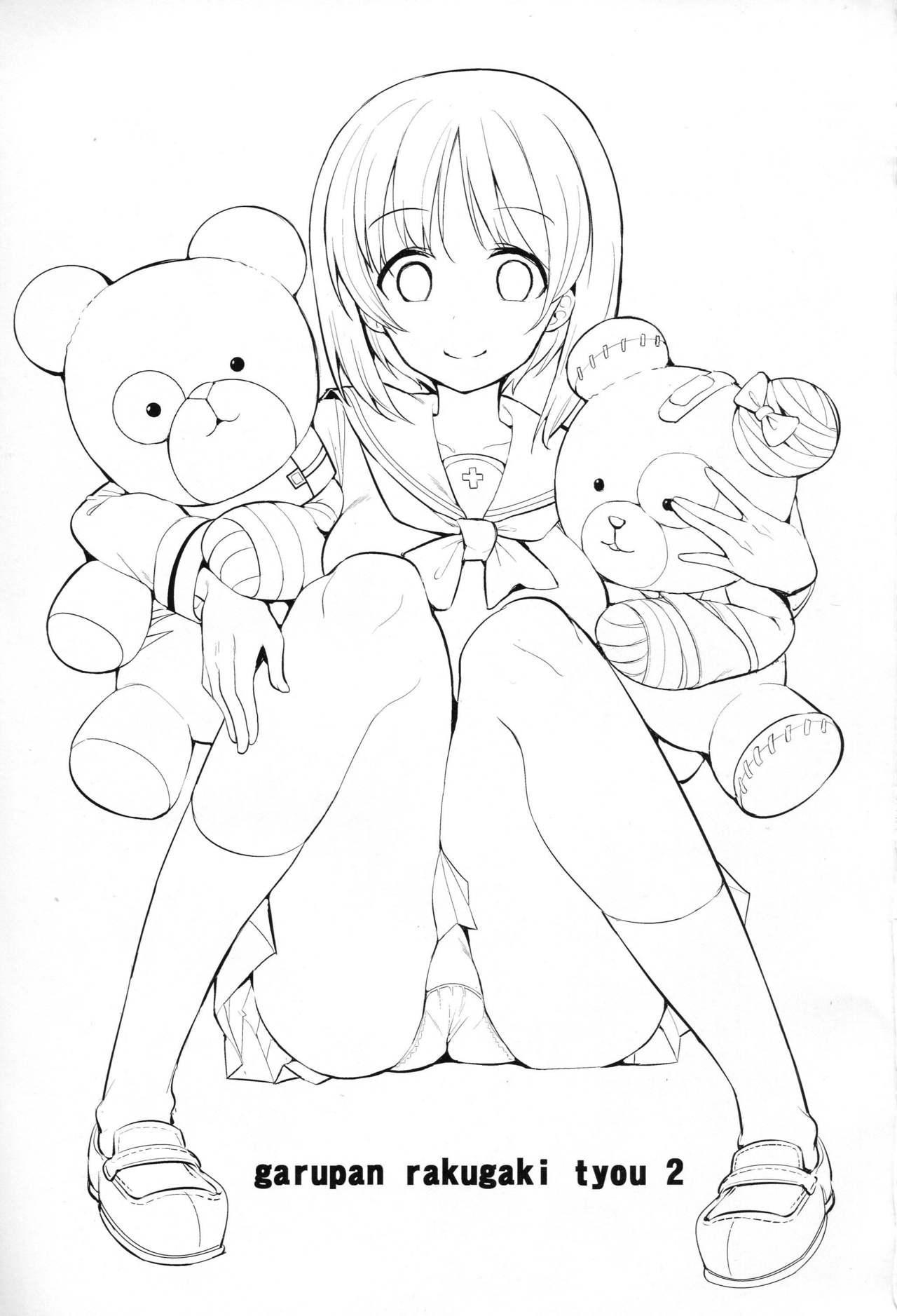 GirlPan Rakugakichou 2 1